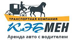 Компания КЭБМЕН Логотип